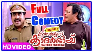 Video Again Kasargod Khader Bhai | Full Comedy | Scenes | Jagadish | Suraj Venjaramood | Innocent MP3, 3GP, MP4, WEBM, AVI, FLV Mei 2018