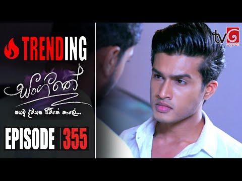 Sangeethe   Episode 355 31st August 2020