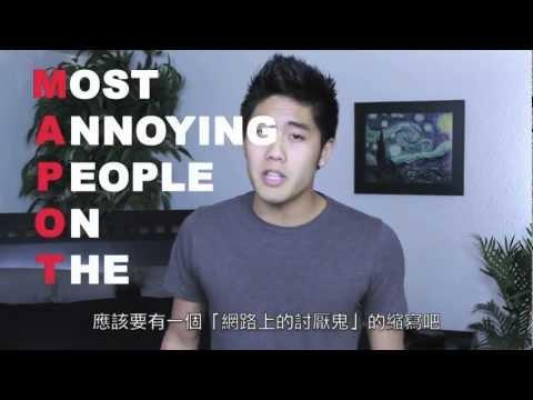 大家都不喜歡你們!網路上的討厭鬼們!