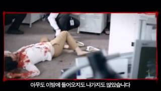 Nonton Killer Toon Official Trailer   Kim Yong Gyun Movie Film Subtitle Indonesia Streaming Movie Download