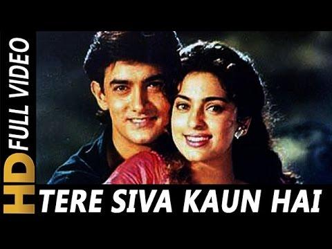 Video Tere Siva Kaun Hai Mera | Sadhana Sargam | Aatank Hi Aatank 1995 Songs | Juhi Chawla download in MP3, 3GP, MP4, WEBM, AVI, FLV January 2017