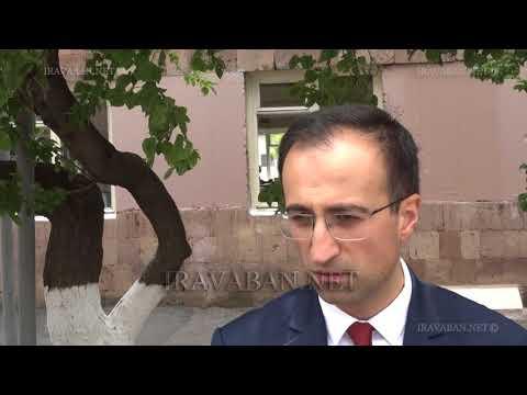 Արա Մինասյանը և նախարարը՝ «Սուրբ Գրիգոր Lուսավորիչ»  ԲԿ-ում կատարվող ստուգումների մասին - DomaVideo.Ru