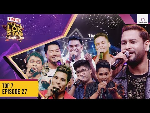 Nepal Lok Star | Kulendra BK | Contestants' Choice Special  | Season 1 | Top 7