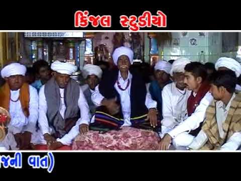 Video gujarati regadi songs - jahumani regadi (dhaynej ni vaat) fulltrack- singer - somabhai desai download in MP3, 3GP, MP4, WEBM, AVI, FLV January 2017
