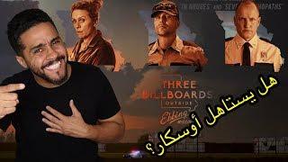Nonton                                                       Three Billboards Outside Ebbing  Missouri Film Subtitle Indonesia Streaming Movie Download