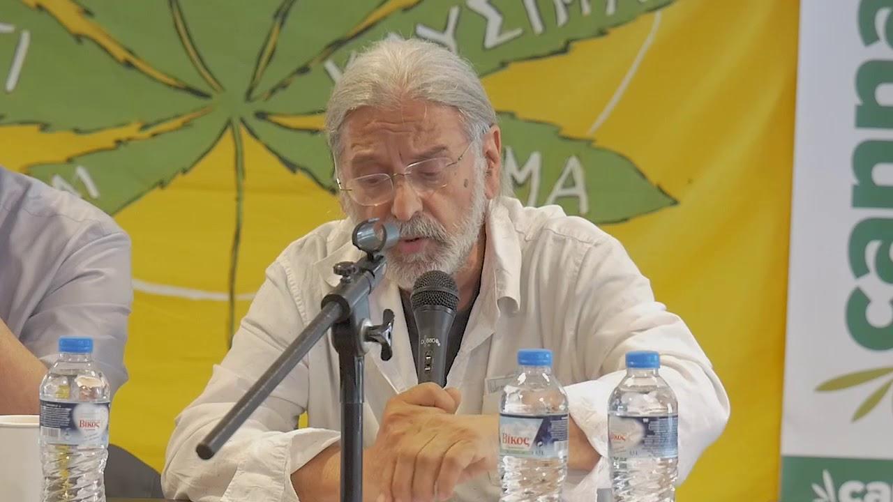 YES WE CAN-NABIS -Γιώργης Οικονομόπουλος