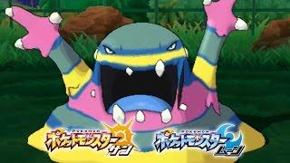 【公式】『ポケットモンスター サン・ムーン』 最新ゲーム映像(10/14公開 by Pokemon Japan