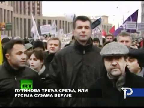 Путинова трећа-срећа, или Русија сузама верује