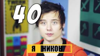 kmEC_I7WOD8