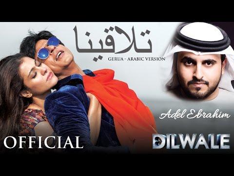 Telagena (Gerua Arabic Version) [OST by Adel Ebrahim & Antara Mitra]