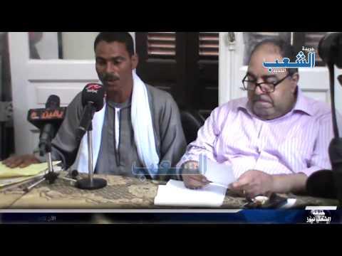شاهد جبروت يوسف والي ضد الفلاحين الغلابة