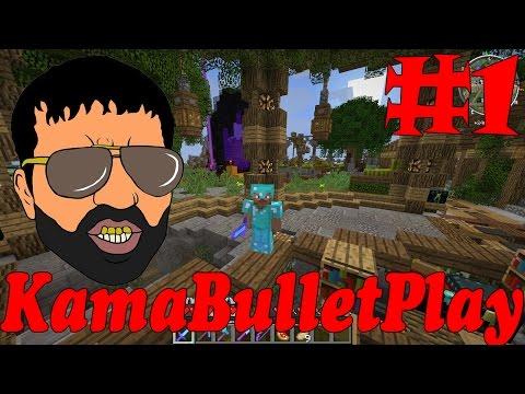 KamaBulletPlay #1 - Знакомство с сервером