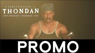 Thondan Promos Samuthirakani
