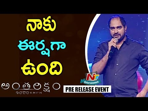Director Krish Speech @ Antariksham Pre Release Event | Ram Charan | Varun Tej | NTV Entertainment