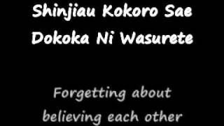 Video Kokoronotomo - Mayumi Itsuwa (Lyrics).wmv MP3, 3GP, MP4, WEBM, AVI, FLV Juni 2019