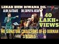Lekar Hum Diwana Dil Season 2