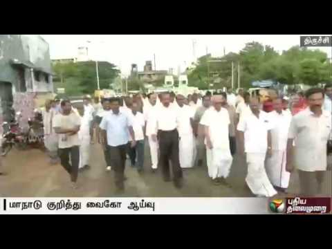 Vaiko-visits-MDMK-conference-venue-in-Trichy