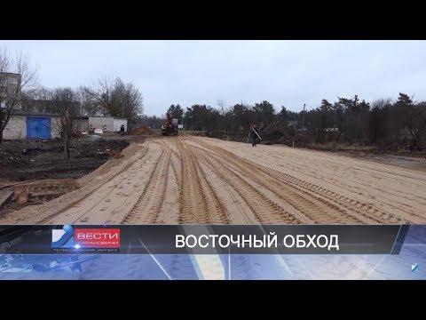 Вести Барановичи 06 декабря 2018.