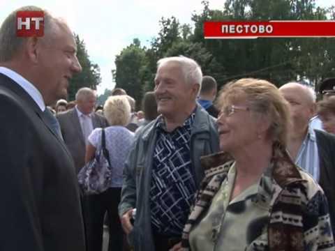 В субботу в Пестове прошли праздничные мероприятия, посвященные Дню района