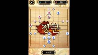 Korea Chess (Single) YouTube video