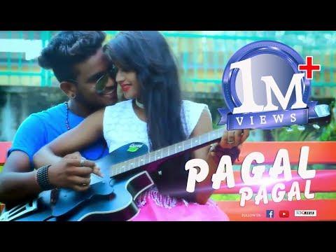 Video Pagal Pagal FULL VIDEO (Jashobant Sagar) New Sambalpuri Music Video l RKMedia download in MP3, 3GP, MP4, WEBM, AVI, FLV January 2017