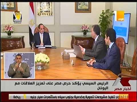 السيسي يبحث تطوير منظومة السكك الحديدية مع رئيس الوزراء ووزير النقل