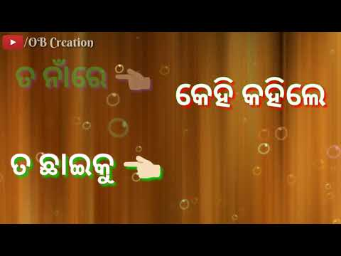 Video Ta na re kehi kahile | odia romantic love song| lyrics video | 30 sec whatsapp status video download in MP3, 3GP, MP4, WEBM, AVI, FLV January 2017