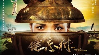 Nonton 【健忘村】The Village of No Return  │終極版電影預告 Film Subtitle Indonesia Streaming Movie Download