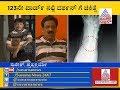 Eye Witness Version On Actor Darshan Car Mishap