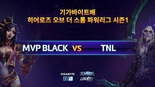 파워 리그 4강 1경기 1세트 MVP BLACK VS TNL