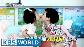 Download Lagu The Return of Superman | 슈퍼맨이 돌아왔다 - Ep.135 [ENG / 2016.06.26] Mp3