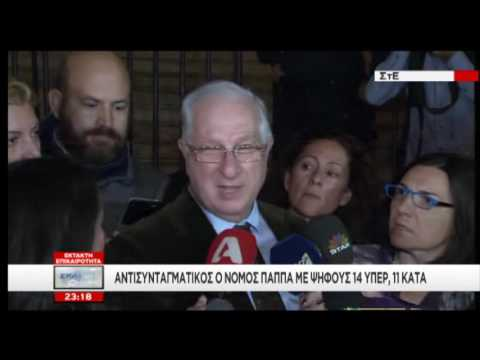 Video - Η νομοθετική πρωτοβουλία για τις άδειες, το επόμενο βήμα - Ο Ν. Παππάς στην ΕΡΤ