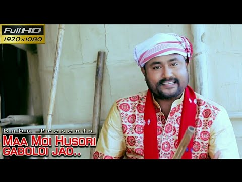 Video Maa Moi Husori Gaboloi Jao-Babu Baruah||New Assamese Bihu Song 2018 download in MP3, 3GP, MP4, WEBM, AVI, FLV January 2017
