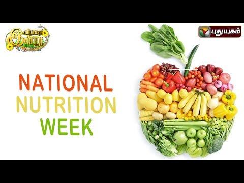 National Nutrition Week In Iniyavai Indru - 01/09/2016 I Puthuyugam TV