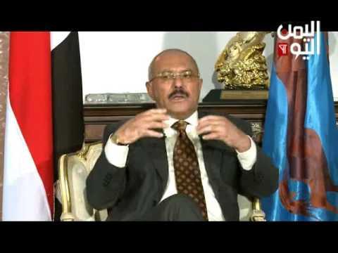لقاء خاص مع الزعيم: علي عبدالله صالح بمناسبة الذكرى الـ34 لتأسيس المؤتمر الشعبي العام