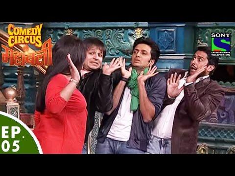 Comedy Circus Ke Mahabali - Episode 5 - Grand Masti in Comedy Circus Ke Mahabali