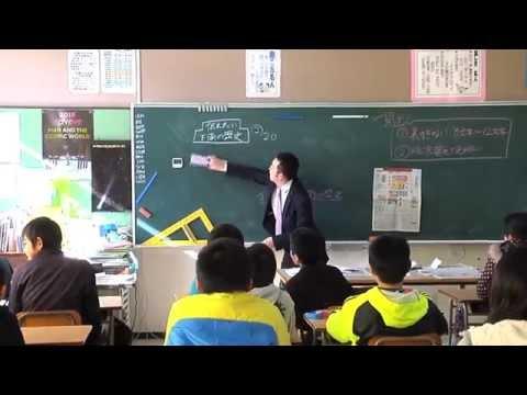 飛び出せ学校 臼杵市 下南小学校 ~レイアウト~