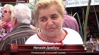 Потрійне свято для жителів Волочиська