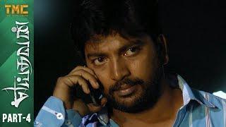 Yeidhavan Tamil Full Movie | Part 4 | Kalaiyarasan | Satna Titus | Sakthi Rajasekaran | TMC