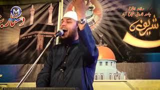 Video 01 Hamd Naat Collection   Hafiz Abu Bakar   Urdu nasheeds   نعت    حافظ ابوبکر MP3, 3GP, MP4, WEBM, AVI, FLV Juni 2018