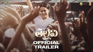 Thalaivi (Telugu) movie songs lyrics