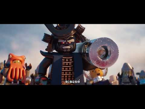 The LEGO® Ninjago® Movie - Kicks & Bricks Making The LEGO Ninjago Movie Featurette (ซับไทย)