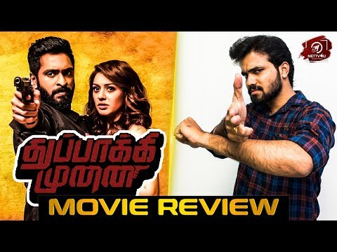 Thuppakki Munai Review | Vikram Prabhu | Hansika | Movie Review | Review Raja