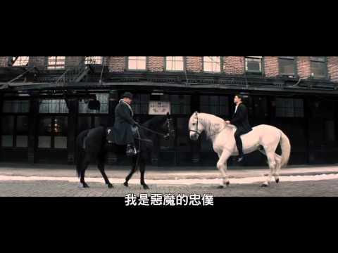 【冬季奇蹟】30秒電視廣告_真愛篇