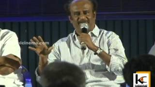 Rajinikanth at Sivaji 3D Movie Trailer Launch