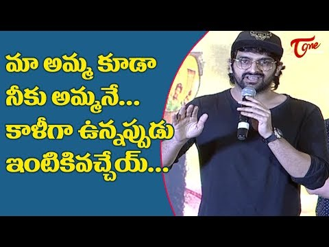 Naga Shaurya Speech at Palasa 1978 Pre Release Event | TeluguOne Cinema