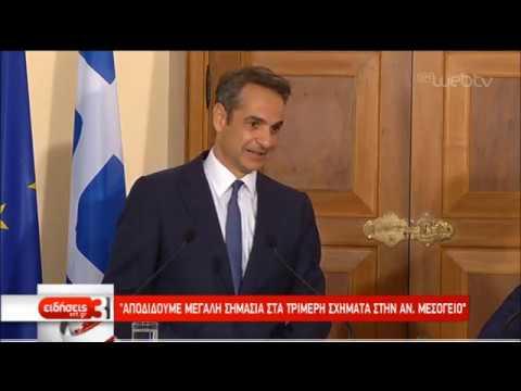 Στην Κύπρο ο πρωθυπουργός – ΑΟΖ Κυπριακό και διμερείς σχέσεις στο επίκεντρο | 29/07/2019 | ΕΡΤ