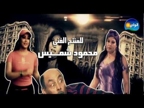 Episode 07 - Ked El Nesa 1 / الحلقة السابعة - مسلسل كيد النسا 1