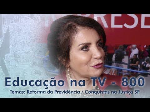 Reforma da Previdência / Conquistas na Justiça SP