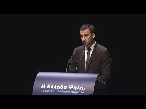 Αλλαγές στο νόμο για τις αυτοδιοικητικές εκλογές εξήγγειλε ο Αλ. Χαρίτσης